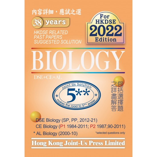 DSE Biology Related Past Papers Suggested Solution